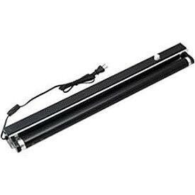 ヤザワコーポレーション 「西日本専用:60Hz」ブラックライト照明器具 BL2060 ブラック