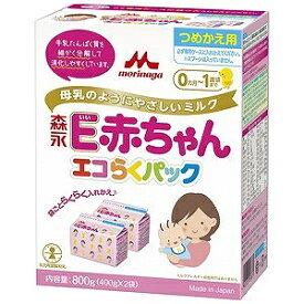 森永製菓 森永E赤ちゃんエコらくパック 替え 1箱 モリナガEアカチャンラクパックカエ