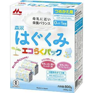 森永製菓 はぐくみ エコらくパック替 1箱 ハグクミエコラクパツクカエ1ハコ