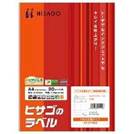 ヒサゴ A4タックシール 12面 NEC文豪用(A4サイズ:12面・20シート:240片) OP866