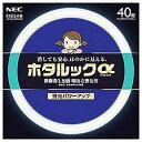 NECライティング 丸形蛍光灯「ホタルックα」(40形・フレッシュ色) FCL40EDF/38‐SHG‐A