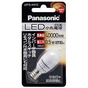 パナソニック LED電球 LDT1L‐H‐E12 (電球色)