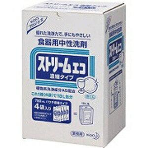 花王 ストリームエコ 濃縮タイプ 750ml×4袋入 〔食器用洗剤〕