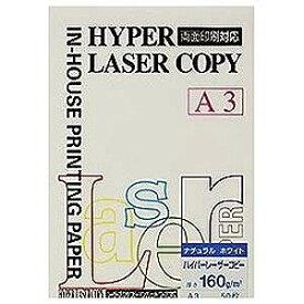 伊東屋 ハイパーレーザーコピー ナチュラルホワイト(A3/160g・50枚) HP212
