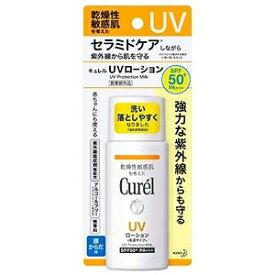 花王 curel(キュレル) UVローションSPF50+(60ml)〔日焼け止め〕