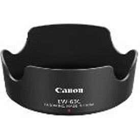 Canon レンズフード EW‐63C