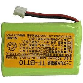 パイオニア PIONEER コードレス子機用充電池 TF‐BT10