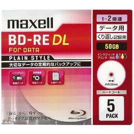 マクセル 1−2倍速対応データ用ブルーレイディスクBD−RE DL(2層50GB・5枚) BE50PPLWPA.5S