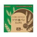 パナソニック ソフト食パンミックス(1.5斤分×5) SD‐MIX57A