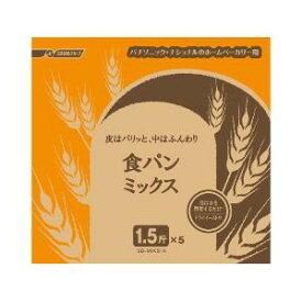 パナソニック Panasonic 食パンミックス(1.5斤分×5) SD‐MIX51A