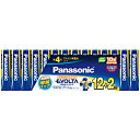 パナソニック Panasonic 「単4形乾電池」 14本 アルカリ乾電池「エボルタ」 LR03EJSP/14S