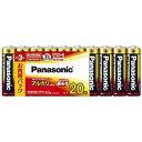 パナソニック Panasonic 「単3形乾電池」 20本 アルカリ乾電池 LR6XJ/20SW