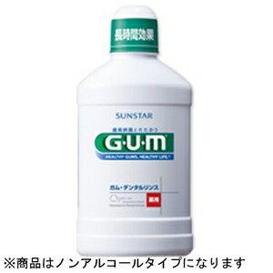サンスター GUM 薬用 デンタルリンス ノンアルコールタイプ 960ml GUMデンタルリンスノンアルコールタイ
