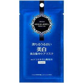 資生堂化粧品 AQUALABEL(アクアレーベル) リセットホワイトマスク (1枚入り)(18mL×1枚)