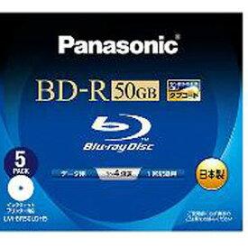パナソニック Panasonic 1−4倍速対応 データ用Blu−ray BD−Rメディア(50GB・5枚) LM‐BR50LDH5