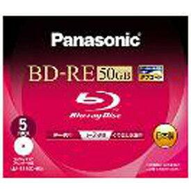 パナソニック Panasonic データ用Blu−rayメディア(50GB・5枚) LM‐BE50DH5A