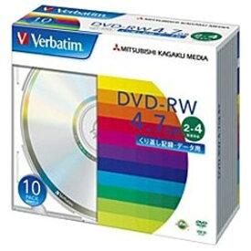 三菱ケミカルメディア 2〜4倍速対応 データ用DVD−RWメディア(4.7GB・10枚) DHW47Y10V1