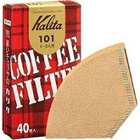 カリタ コーヒーフィルター 101濾紙 ブラウン 40枚入 11141