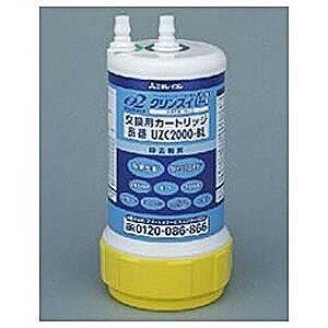 三菱レイヨン アンダーシンクタイプ浄水器用カートリッジ「クリンスイ」(1個入り) UZC2000‐BL(送料無料)