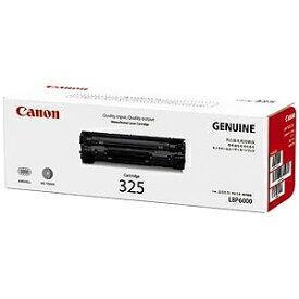 Canon 「純正」トナーカートリッジ325 CRG‐325
