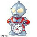 セイコー 目覚まし時計「ウルトラマン」 JF336A(送料無料)