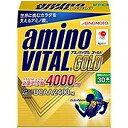 味の素 アミノパウダー amino VITAL GOLD 「グレープフルーツ味/30本」 16AM4110(30P(送料無料)
