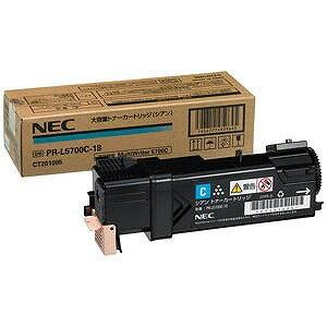 NEC 「純正」大容量トナーカートリッジトナーカートリッジ(シアン) PR‐L5700C‐18(送料無料)