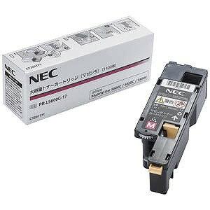 NEC 「純正」大容量トナーカートリッジ (マゼンタ) PR‐L5600C‐17(送料無料)