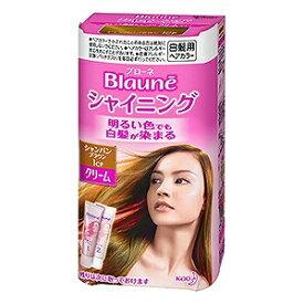 花王 Blaune(ブローネ) シャイニングヘアカラークリーム シャンパンブラウン