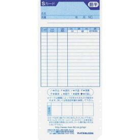 マックス タイムレコーダー用タイムカード(100枚入り) カード(ER90060) ER‐S