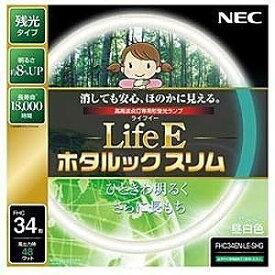NECライティング 丸形スリム蛍光灯「LifeEホタルックスリム」(34形・昼白色) FHC34EN‐LE‐SHG
