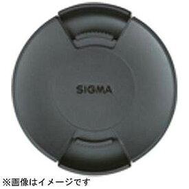シグマ レンズキャップ(77mm)フロントキャップ FRONTCAPLCF773