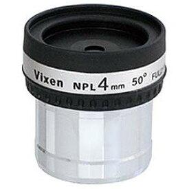 ビクセン 31.7mm径接眼レンズ(アイピース)NPL4mm NPL4MM