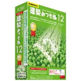 コベック 建築みつも郎 12 −見積力をアップするための解説本付き− ケンチクミツモロウ12(ミツモリリヨクU