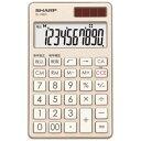 シャープ カラー・デザイン電卓「手帳タイプ」(10桁) EL‐VW31NX (シャンパンゴールド)