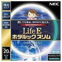 NECライティング 丸形スリム蛍光灯「LifeEホタルックスリム」(20形・昼光色) FHC20ED‐LE‐SHG