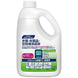 花王 Resesh(リセッシュ) リセッシュ 除菌EX グリーンハーブの香り 業務用(2L)〔消臭剤・芳香剤〕