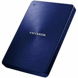 I−O DATA 外付けHDD ブルー [ポータブル型 /1TB] HDPX−UTA1.0B