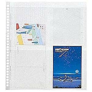 ハクバ ポストカードファイル用 替台紙 SF6ダイシ