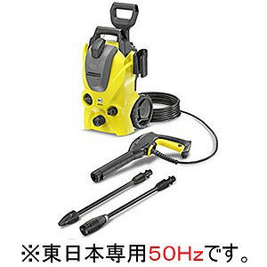 ケルヒャー 「東日本専用:50Hz」高圧洗浄機 K3サイレント K3サイレント50HZ(送料無料)