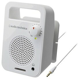 オーディオテクニカ TV用スピーカー ATMSP56TVWH