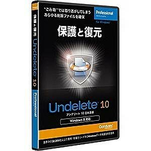 相栄電器 Undelete 10 Professional「アップグレード版」 UNDELETE 10J PROFESS