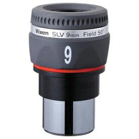 ビクセン 31.7mm径接眼レンズ(アイピース) SLV9mm