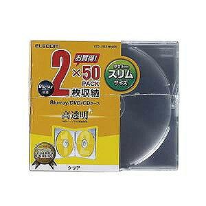 エレコム CD/DVD/Blu−ray対応収納スリムケース(2枚収納×50セット) CCD‐JSCSW50CR (クリア)