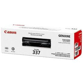 Canon 「純正」トナーカートリッジ337 CRG‐337