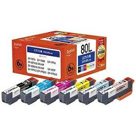 プレジール 「互換」「エプソン:IC6CL80L(6色)対応」互換インクカートリッジ PLE‐E80L‐6P