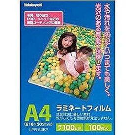 ナカバヤシ ラミネーター専用フィルム(A4サイズ用・100枚) LPR‐A4E2