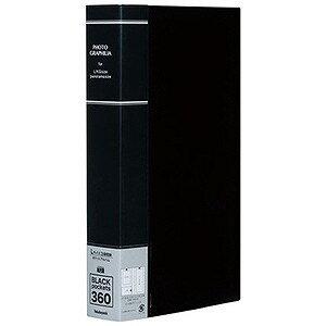 フォトグラフィリア L判3段360枚収納 PHL1036D