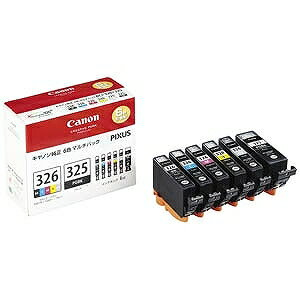 Canon インクタンク(BCI−326「5色」 + BCI−325)マルチパック BCI‐326+325/6MP(送料無料)
