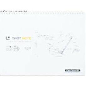 キングジム スマートフォン用ショットノート 横型 ツインリングタイプ 方眼タイプ(A4サイズ・50枚) 9154DH W (ホワイト)
